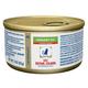 Royal Canin Urinary Morsels Can Cat Food 24pk