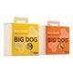 Sojos Big Dog Recipe Dog Treat Beef Stew