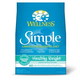 Wellness Simple Healthy Weight Dry Dog Food 24lb