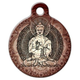 Buddha Pet ID Tag Large