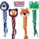 KONG Winder Dog Toy Fox