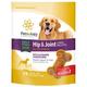 Petnology Hip/Joint Large Dog Biscuit