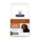 Hills Prescription Diet j/d Dry Dog Food Sm Bite