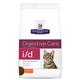 Hills Prescription Diet i/d Dry Cat Food 8.5lb