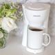Toastess White Coffee Maker