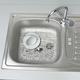 Cross Sink Mat