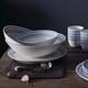 ED 16-Piece Blue Chevron Dinnerware Set by Royal Doulton