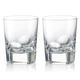 Manhattan Set of Glasses by Rogaska