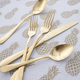 Vintage Gold Flatware Collection