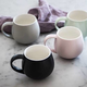 Tint Snug Mugs by Maxwell & Williams