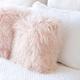 Mongolian Lamb Cushion