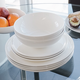 Concorde Dinnerware Collection by LC Maison