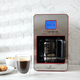 CL Cuisiluxe Programmable 12 Cup Coffee Maker