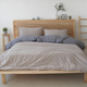Lisa Chambray Duvet Cover Set