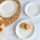 Set of 4 Swirl Appetizer Plates by BIA