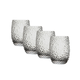 Set of 4 Embossed Tumblers