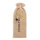 Gold Festive Wine Bag & Stopper