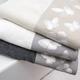 Yara Towel Collection by Avanti
