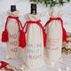 Festive Wine Bottle Bag Collection