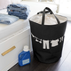 Black and White Laundry Bag
