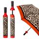 Leopard Umbrella in a Bottle by Vinrella
