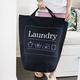 Eva Laundry Bag