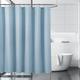 Gardiff Fabric Shower Curtain
