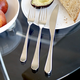 Windermere 20pc Cutlery