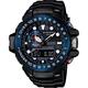 G-Shock Gulfmaster Solar Watch