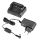 Icom A25 AC Rapid charger base with Euro Style Plug