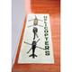 Helicopter Formation Premium Plush Hallway Runner