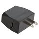 110V USB Power Plug (Stratus Charger)