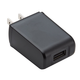 Replacement Wall Adapter for PJ2 COM Radio