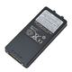 Yaesu Lithium-Ion Battery for FTA-550 and FTA-750