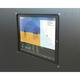 iFDR Panel Mount for iPad Mini 1-4