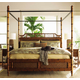 Tommy Bahama - Island Estate West Indies Cal King Bed SALE Ends Feb 16