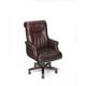 Seven Seas Seating Executive Swivel Tilt Chair EC215 SALE Ends Nov 28