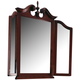 Kincaid Carriage House Solid Wood Tri-View Broken Pediment Mirror 60-116