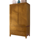 Kincaid Highland Park Solid Wood Armoire in Light Walnut 97-165