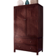 Kincaid Highland Park Solid Wood Armoire in Dark Merlot 98-165