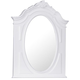 Samuel Lawrence Furniture SweetHeart Landscape Mirror in Bright White 8470-430