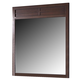 New Classic Kensington Mirror in Burnished Cherry 00-060-060