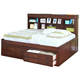 New Classic Sheridan Youth Twin Lounge Bed in Burnished Cherry 05-005-512
