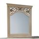 Standard Furniture Torina Mirror in Light Cream 68850-68868