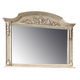 Fairfax Home Furnishings Alexandra Dresser Mirror in Creamy Bisque 5546-02