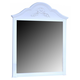 New Classic Megan Mirror in White 05-242-062