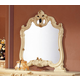 ESF Furniture Barocco Mirror in Ivory