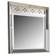 New Classic Furniture Stefano Mirror in Silver B1492-060