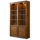 Hooker Furniture Saint Armand 52