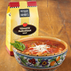Tomato Parmesan Soup Mix